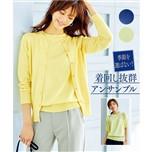 【nissen】小高領針織兩件組-2色-女裝預購