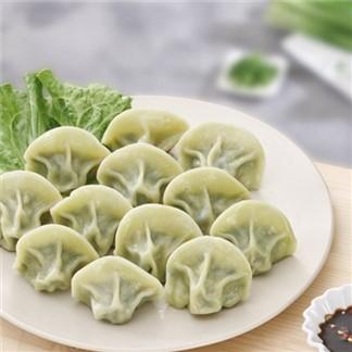 *[四海遊龍-鼎尚鮮] 手工韭菜豬肉水餃(20入)(含運)