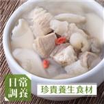 *夏天也能喝的排骨湯 養身藥膳  [安永鮮物]山藥竹笙排骨湯490g(每包)