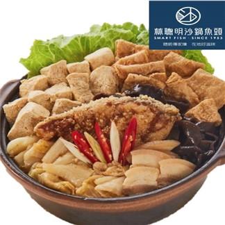 [嘉義林聰明]沙鍋菜湯底2100g+鰱魚肉100g