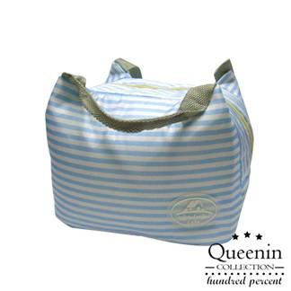 DF Queenin旅行 - 日系野村清新風保溫保冷袋-藍條紋