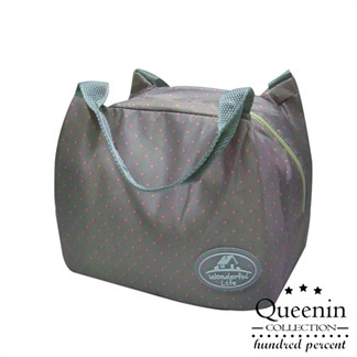 DF Queenin旅行 - 日系野村清新風保溫保冷袋-灰點點