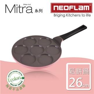 【韓國NEOFLAM】26cm陶瓷不沾7洞紅豆餅&鬆餅煎鍋(Mitra系列)-粉