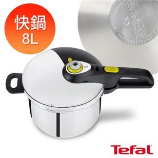 Tefal法國特福 新安佳8L快鍋 P2534431