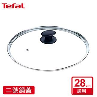 Tefal法國特福 二號鍋蓋(適用28CM) SE-FP0028301