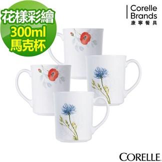 【美國康寧CORELLE 】康寧花漾彩繪4件式馬克杯組(D05)
