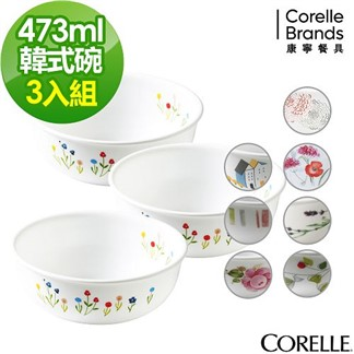 【美國康寧CORELLE】3件式韓式湯碗組(C03)-八款花色任選