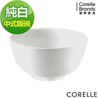 【美國康寧 CORELLE】純白中式飯碗