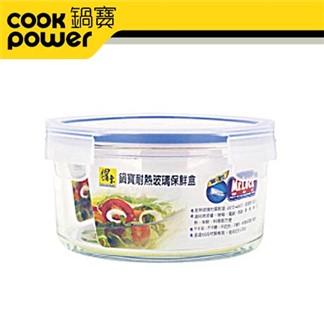 【鍋寶】耐熱玻璃保鮮盒350ml BVC-80350