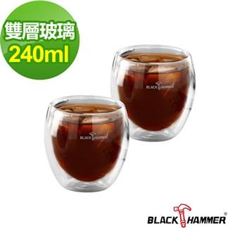 BLACK HAMMER雙層玻璃杯240ML(2入1組)