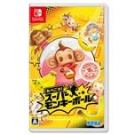 【預購】NS 現嚐好滋味!超級猴子球《中文版》2019.10.31上市