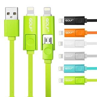 Apple 8Pin / Mirco USB 二合一高速傳輸充電線(1M)