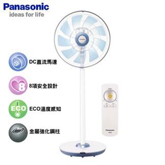 Panasonic國際牌16吋高級型DC直流遙控立扇 F-L16DMD