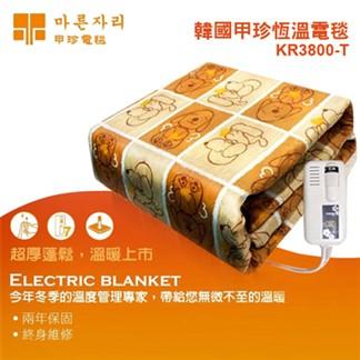 韓國甲珍恆溫電毯 KR3800-T (花色隨機)