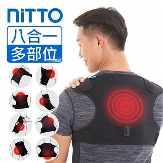 NITTO 日陶醫療用熱敷墊(八合一)WMD1840 送STASHER 站站袋
