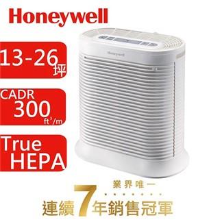 Honeywell抗敏空氣清淨機HPA-300APTW 送隨身循環扇