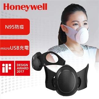 Honeywell-N95防疫智慧型動空氣清淨機(黑)