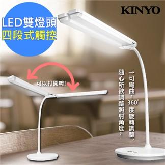 【KINYO】活動式雙燈管LED檯燈桌燈(PLED-427)雙頭觸控