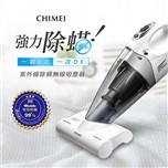 奇美 CHMEI VC-HB4LH0無線多功能UV除蟎吸塵器