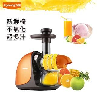 Joyoung 九陽蔬果慢磨原汁機JYZ-E15VM 送『電子料理秤』