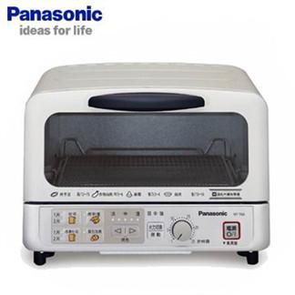 Panasonic國際牌1000W遠紅外線電烤箱 NT-T59