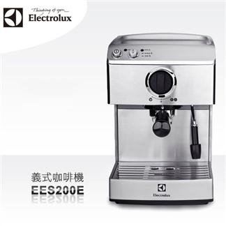 【Electrolux伊萊克斯】經典義式咖啡機 EES200E (贈磨豆機)
