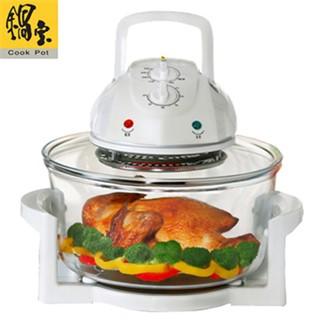 鍋寶9.5L旋風式全能烘烤鍋 CO-1880-D