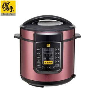 【鍋寶】智慧型壓力鍋-6.0L CW-6102