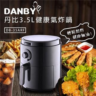 DANBY 無油健康氣炸鍋DB-35ARF