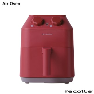 recolte日本麗克特 Air Oven 氣炸鍋