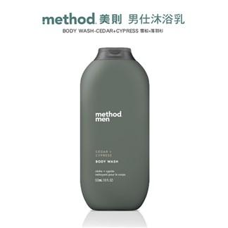 Method美則 男仕潔膚露 - 雪松+落羽杉532ml