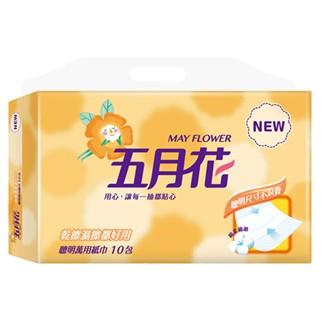 【五月花 】聰明萬用紙巾120抽*10包*6袋(箱購)
