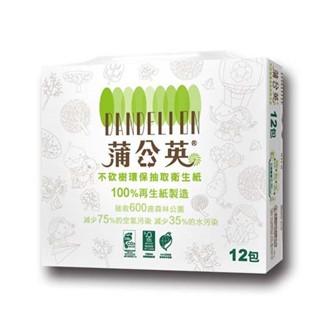 【蒲公英】環保抽取衛生紙100抽x12包x6串/箱