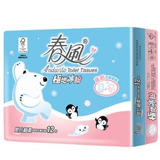 【春風】極地冰紛雙色細柔抽取式衛生紙100抽*12包*6串-箱