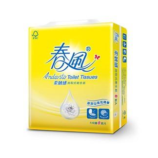 【春風】山茶花柔韌感抽取衛生紙110抽*8包*8串