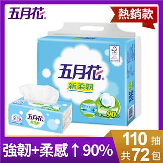 【五月花】新柔韌抽取式衛生紙110抽*12包*6袋-箱(共兩箱)