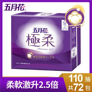 【五月花】極柔頂級抽取式衛生紙110抽*12包*6袋-箱(共兩箱)