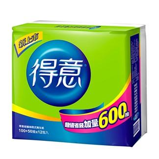 【得意】超值抽取式衛生紙150抽x12包x7袋(箱購)-加量50%