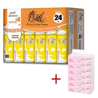【春風】超細柔抽取式衛生紙110抽24包x3串+櫻花款抽取式衛生紙90抽*6包