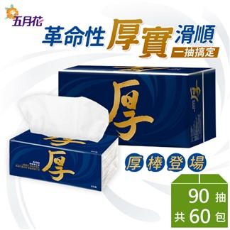 【五月花】厚棒抽取式衛生紙90抽x10包x6袋(箱購)