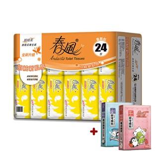 【春風】超細柔抽取式衛生紙110抽24包x3串+春風御守面紙*4包