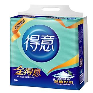 【金得意】極韌連續抽取式花紋衛生紙100抽*10包*7袋