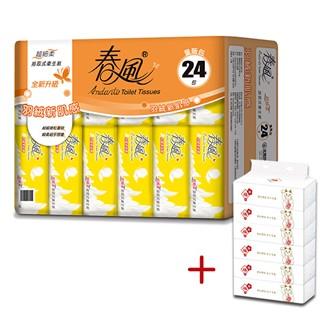 【春風】超細柔抽取式衛生紙110抽*24包*3串+招財貓抽取式衛生紙90抽x6包