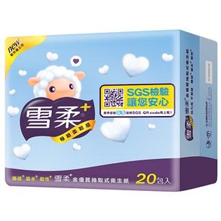 【雪柔】抽取式衛生紙100抽x20包x3串