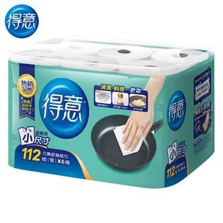 【金得意】巧撕廚房紙巾112張x6捲x8袋(箱購)