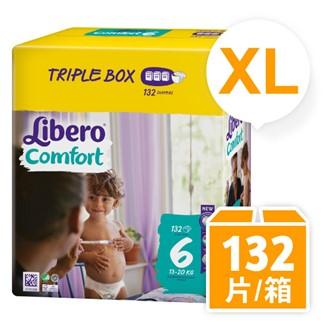 【麗貝樂】嬰兒紙尿褲-限量超值款 6號-XL (44片x3包)