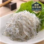 【安永鮮物】CAS鮮凍-生凍吻仔魚(120g)-高鈣首選