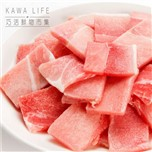 【KAWA巧活】能量豬 胛心炒肉片(300g)