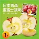 【優鮮配】日本青森蜜富士蘋果1盒