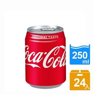 【可口可樂】 易開罐 250ml (24入)